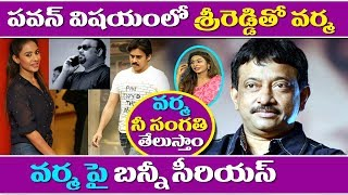 Bunny Serious Warning To Ram Gopal Varma | Pawan Kalyan Sri Reddy Issue | Top Telugu Media