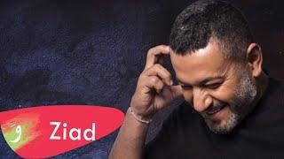 download lagu Ziad Bourji - Metel El Laabi [Lyric Video] (2021) / زياد برجي - متل اللعبة mp3
