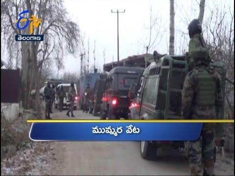 10 AM   Ghantaravam   News Headlines   3rd December 2018   ETV Telangana