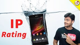 IPxx Rating - WaterProof & Dust Proof | Tamil Tech Explained