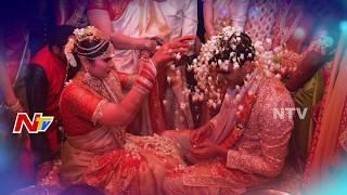 Rachana Choudary Weds Vishnu Teja Exclusive Marriage Pics  Chairman Sri Narendra Choudary