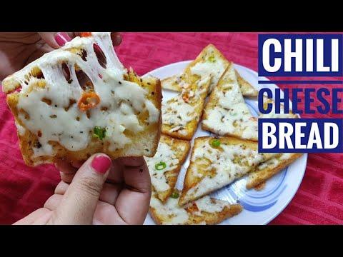 Chili Chease Bread Toast || चिल्ली चीज़ ब्रेड टोस्ट