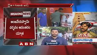 Pawan Kalyan Chalore Chalore Chal Tour Schedule | Janasena Political Yatra In Telangana | ABN