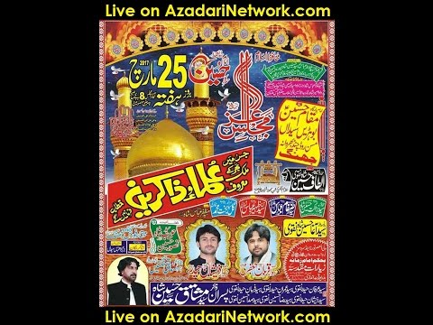 Live Majalis Jalsa Zakir Mushtaq Shah 25 March 2017 From Jhang