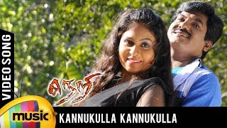 Latest Tamil Songs | Neri Tamil Movie Songs | Kannukulla Kannukulla Song | Mohan Kumar