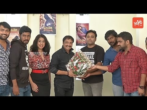 Paisa Me Paramatma Movie Teaser Launch | Sanket | Latest Telugu Movie 2018 | YOYO TV Channel
