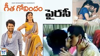 Geetha Govindham Movie Anti Piracy Video || Vijay Devarakonda | Rashmika Mandanna | Myra Media
