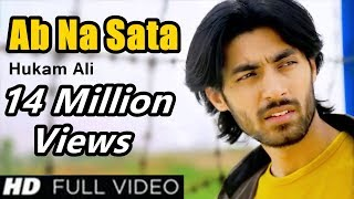 Ab Na Sata Video Song | Latest Hindi Romantic Love Song 2017 | Unofficial Fanmade Video