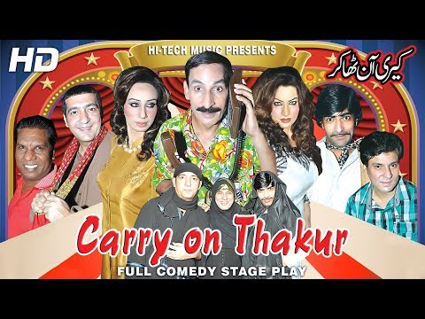CARRY ON THAKUR - (FULL DRAMA) IFTIKHAR THAKUR, TARIQ TEDI & ZAFRI KHAN - BEST PAKISTANI DRAMA
