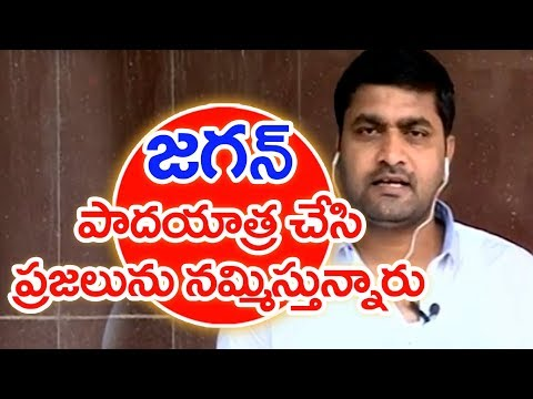 TDP & YCP Parties In Andhra Pradesh But No Use To Public | Analyst Lakshmi Narayana
