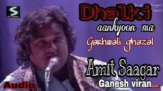 Baat | तों ढ़लकी ऑख्यू  | अमित सागर | Brand new Garhwali song Full audio | 2015