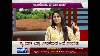 Janasri News | TV Stars - Nagini serial team - part 2