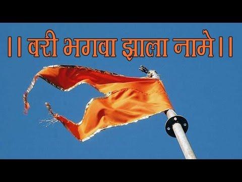 Vari Bhagava Zala Name |sakshi Nalavade | Dabal Bari Bhajan video
