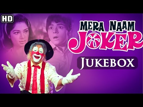 All Songs Of Mera Naam Joker (HD) - Asha Bhosle - Manna Dey - Mukesh - Superhit Hindi Songs