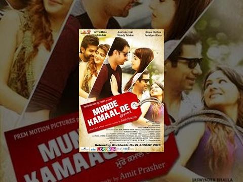 Munde Kamaal De ● New Full Punjabi Movie | Latest Punjabi Movies 2016 | Hit Punjabi Films