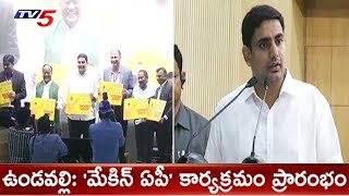Minister Nara Lokesh Launches a New Initiative Called