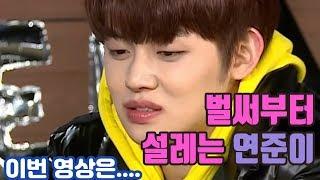 [TXT Yeonjun] 연준이 짧은 설렘 모먼트 part.1 + 맏형미 ㅣ 투모로우 바이 투게더 최연준 ㅣTXT  Heart-Fluttering Moments