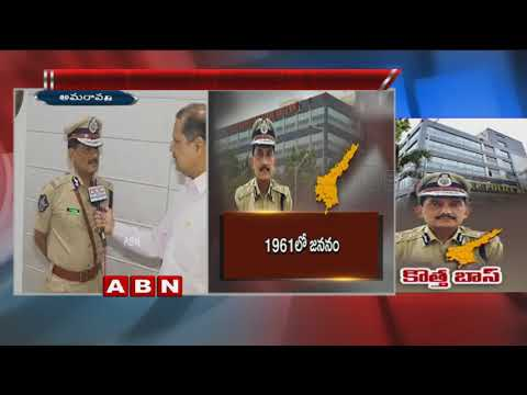 AP New DGP Thakur face to face over action plan on AP