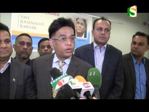 Journalist Kawsar Treatment Funds UK Committee Press Conference News