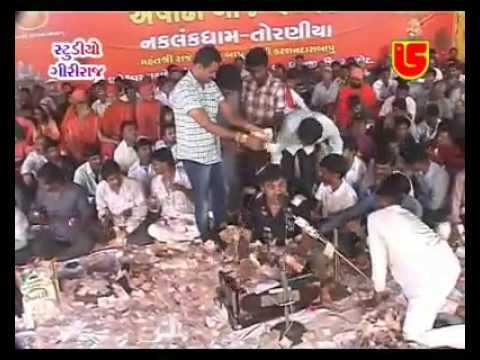 Sun Rha Hai Na Tu Harmonium Verson video