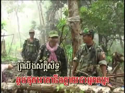 Khmers Karaoke Cambodia VideoMovie Khmer Song Cambodian Music