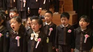 2018/3/10 『平成29年度卒園証書授与式』
