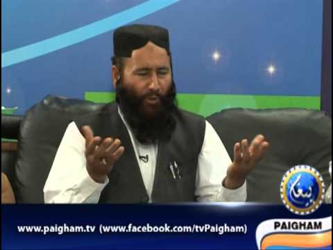 Moulana Yousaf Pasrori & Qari Khalid Mujahid video