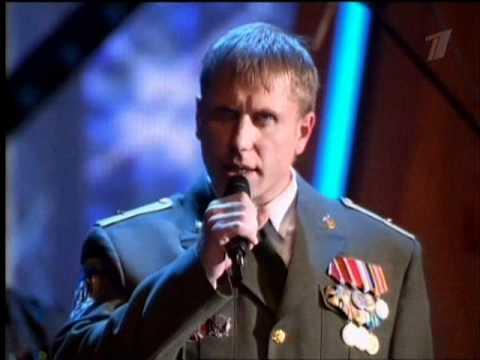 Александр Маршал и гр  офицеров Альфа   По высокой траве