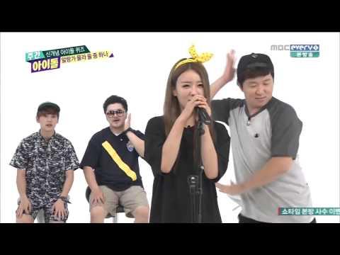 [Weekly Idol] Ilhoon & Bomi singing Girls Day
