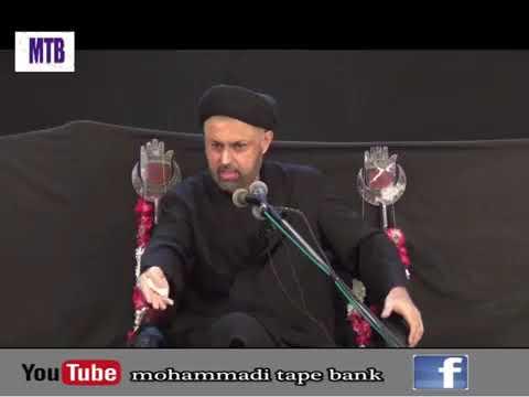 Syed Abu Talib Tabatai - 4th Majlis - Muharram 1440 - 2018