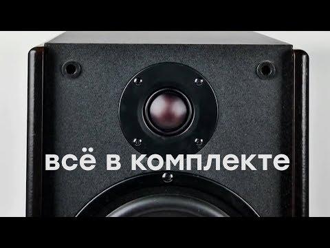 Microlab Solo 9C - акустическая система с богатой комплектацией