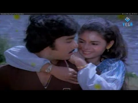 Ninaivellam Nitya - Tamil Full Movie video