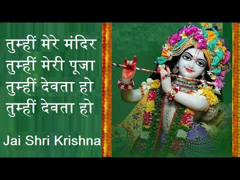 Beautiful Lord Krishna Bhazan - A Lovely God Prayer video