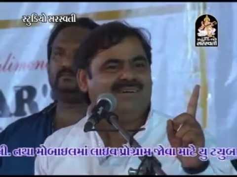 Mayabhai Aahir Pune Live 1 1 | Gujarati Live Dayaro 2014 | Jagdamba Tu Jogani video