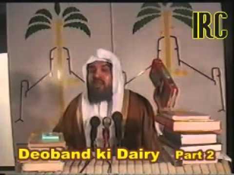 Shk.syed Meraj Rabbani Topic:deoband Ki Diary Part 2 video