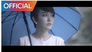 ?? (Younha) - ?? (Umbrella) MV