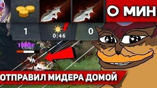 СИЛА ДЖАВЕЛИНОВ НА 0 МИНУТЕ | PANGOLIER DOTA 2