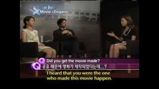 "[Star Date] Gong Yoo & Jung YooMi - on the new movie ""Dogani"""
