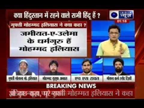 Lord Shiva was Muslims' first prophet, says Jamiat Ulema Mufti Muhammad Ilyas