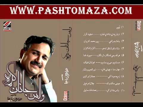 Haroon Bacha Pashto New Album Song 2013   Ulas Janan Kra   Part...