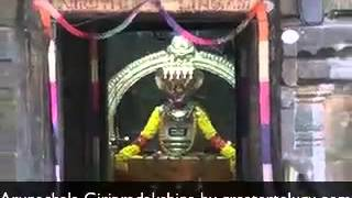 Sri chaganti Arunachala Giripradakshina pravachanam - Arunachala mahatyam