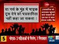 Deshhit: Ramdas Athawale's 'Birthday Wish' for Rahul Gandhi