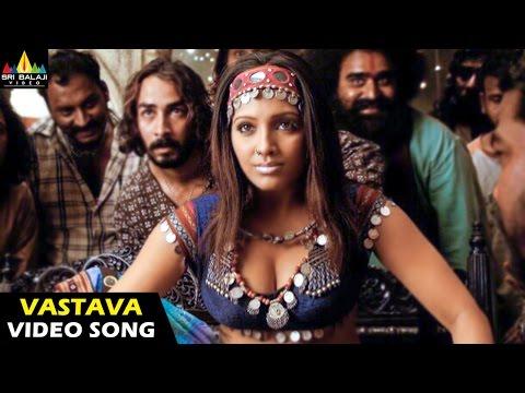 Vastava Vastava Video Song - Vikramarkudu (Ravi Teja Anushka...