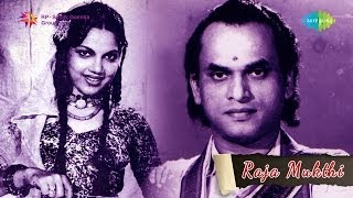 Raja Mukthi | Maanida Jenmam song