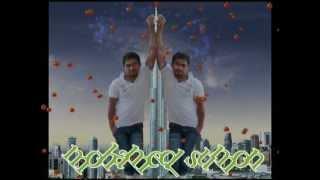 new bangla song 2012 sumon Majhe Majhe Mone Hoy By Kheya   Kasham