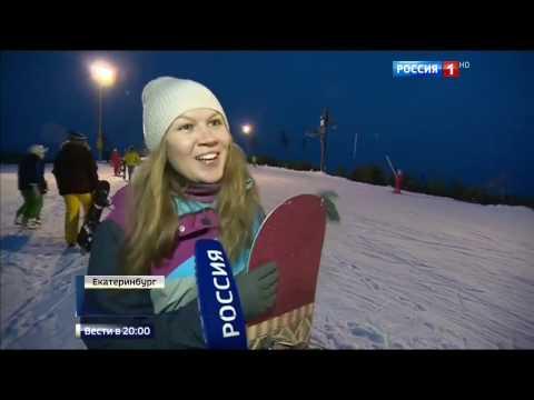 Уральские горнолыжники и сноубордисты открыли зимний сезон