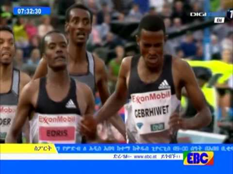 Latest Ethiopian Sport News - EBC TV January 24, 2017