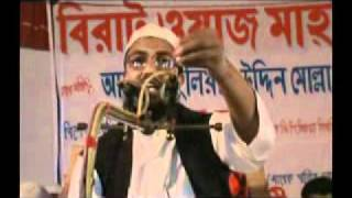 bangla waz mohammad sm  er proti vranto tharona abdur nur madani 7