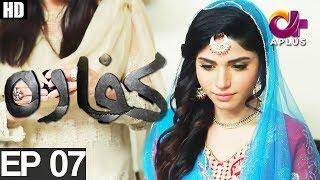 Kaffara - Episide 07 | A Plus ᴴᴰ Drama | Amna Ilyas, Mohammad Mohsin, Khurram Debaj