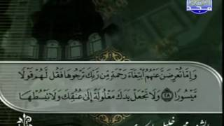 المصحف الكامل 29 للشيخ محمود خليل الحصري رحمه الله